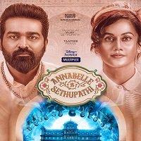 Annabelle Rathore (2021) Hindi Dubbed Full Movie Watch Online