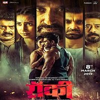 Rocky (2019) Hindi Dubbed Full Movie Watch Online